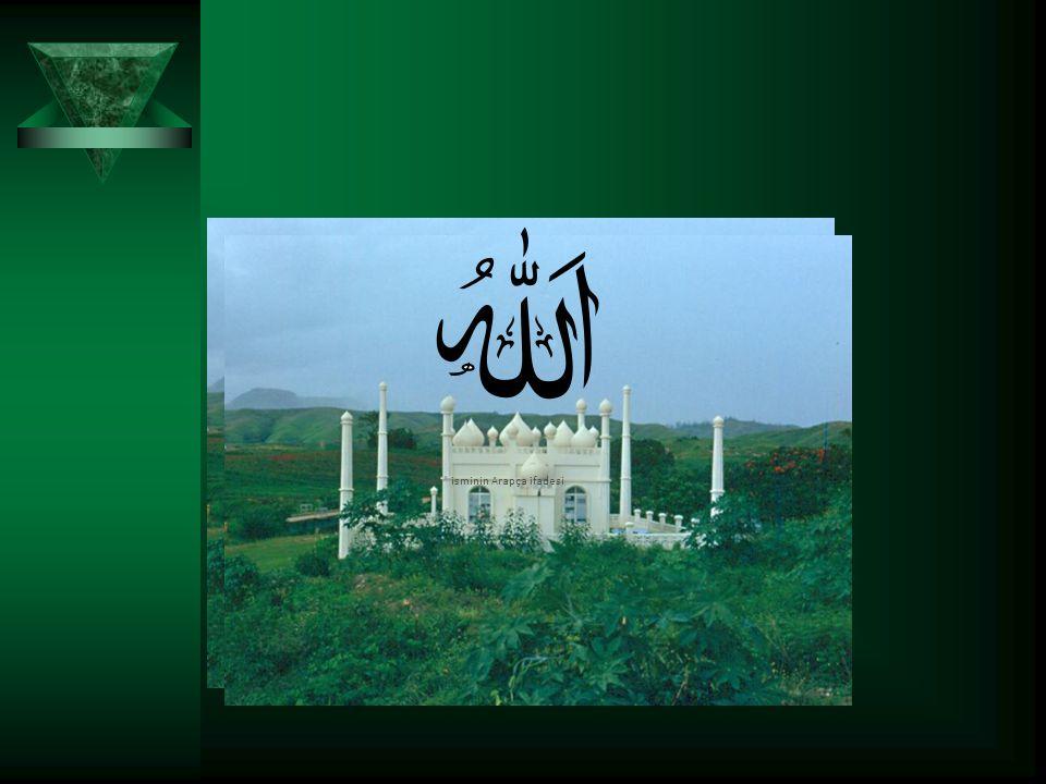 Allah isminin Arapça ifadesi