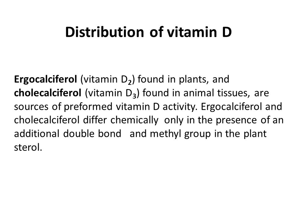Distribution of vitamin D