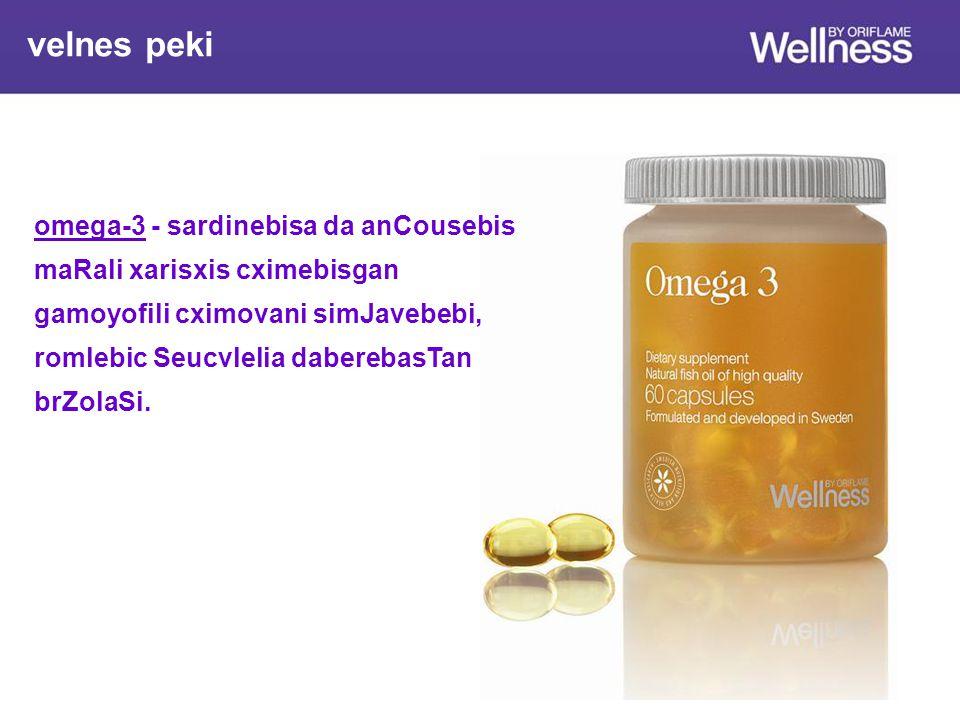 velnes peki omega-3 - sardinebisa da anCousebis