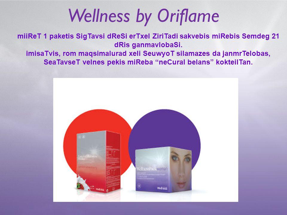 April 5, 2017 Wellness by Oriflame. miiReT 1 paketis SigTavsi dReSi erTxel ZiriTadi sakvebis miRebis Semdeg 21 dRis ganmavlobaSi.