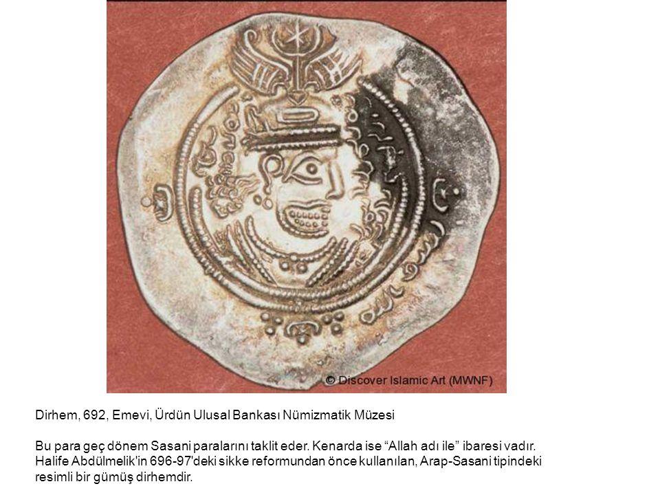 Dirhem, 692, Emevi, Ürdün Ulusal Bankası Nümizmatik Müzesi