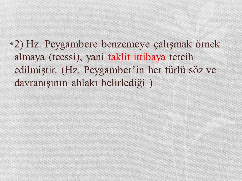 2) Hz.