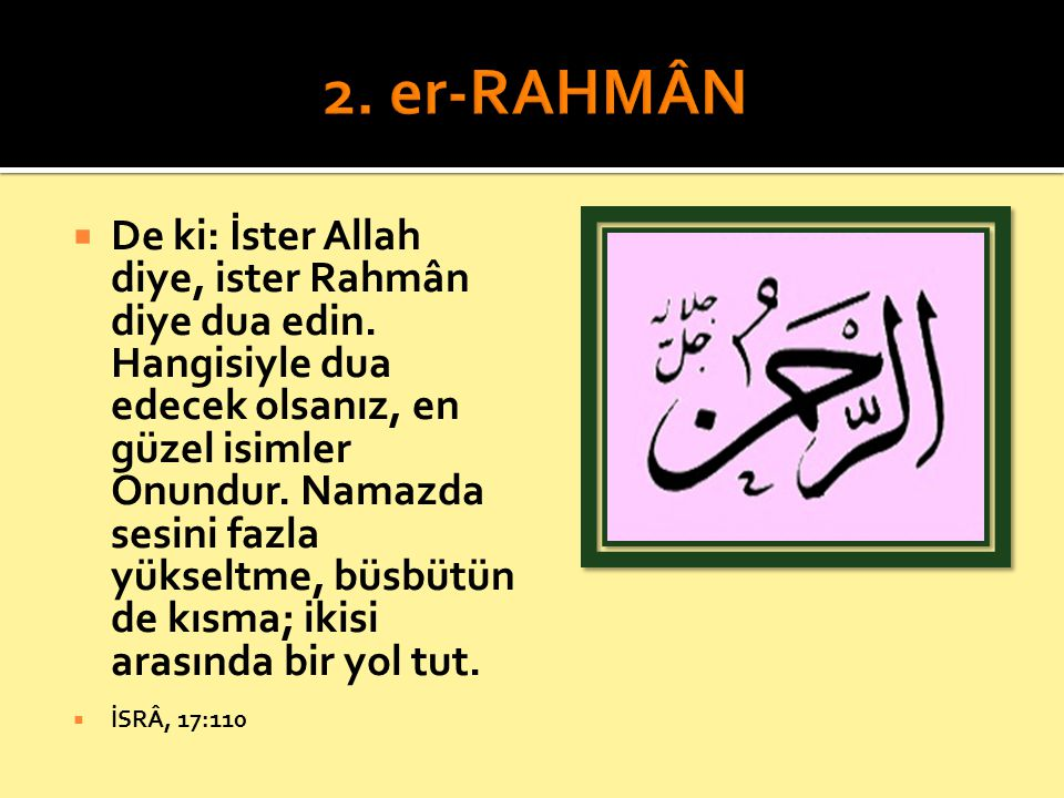 2. er-RAHMÂN