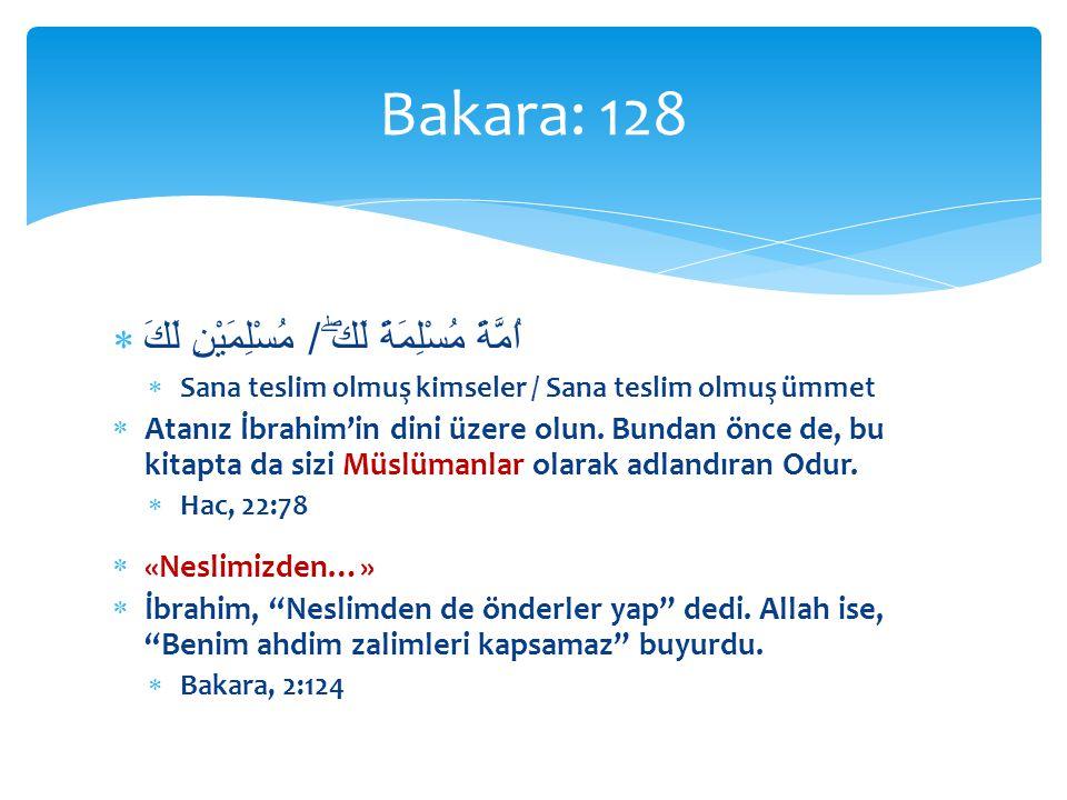 Bakara: 128 مُسْلِمَيْنِ لَكَ / اُمَّةً مُسْلِمَةً لَكَۖ