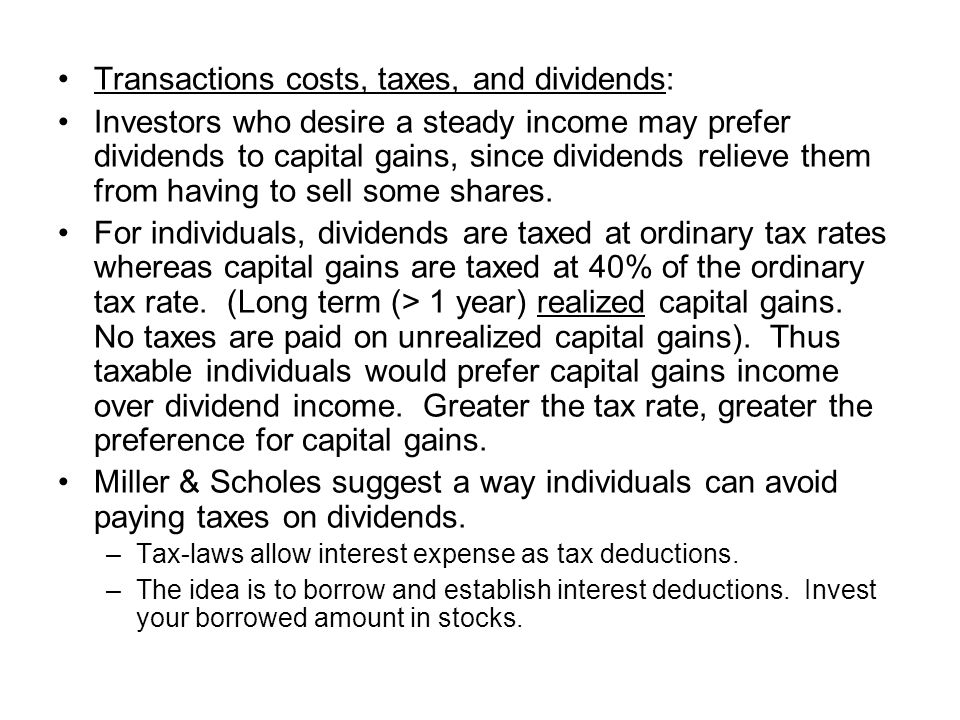Transactions costs, taxes, and dividends:
