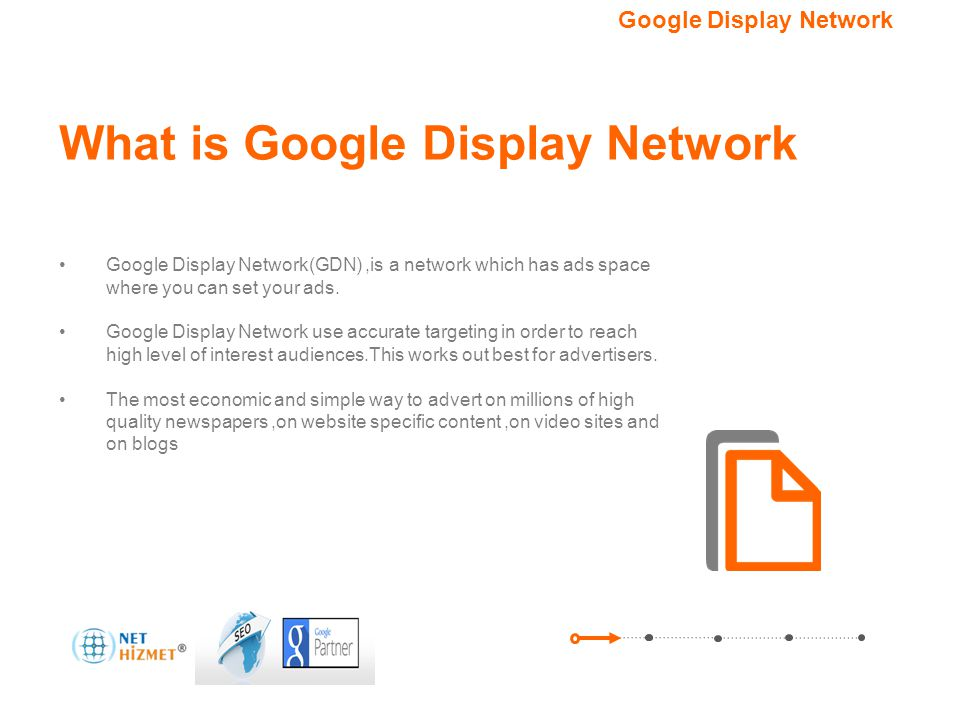 What is Google Display Network