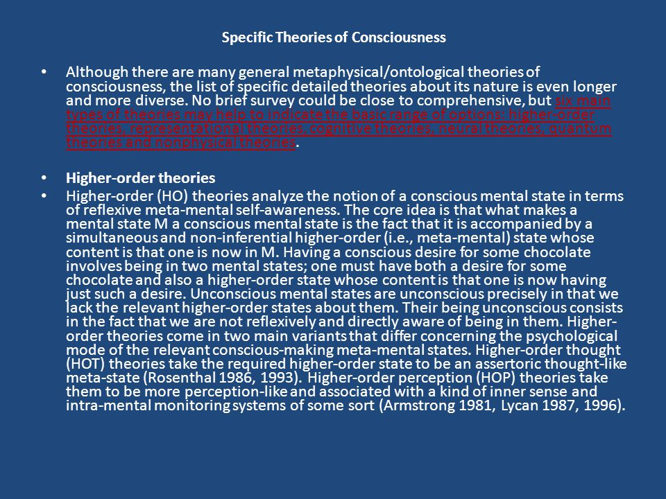 Specific Theories of Consciousness