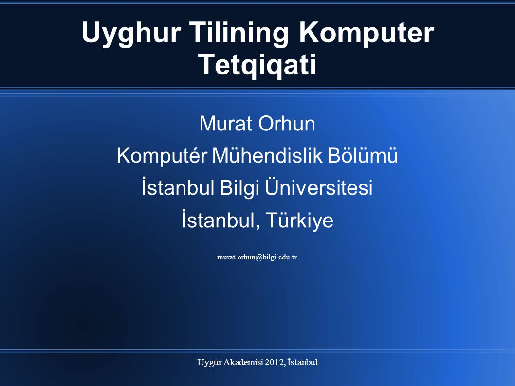 Uyghur Tilining Komputer Tetqiqati