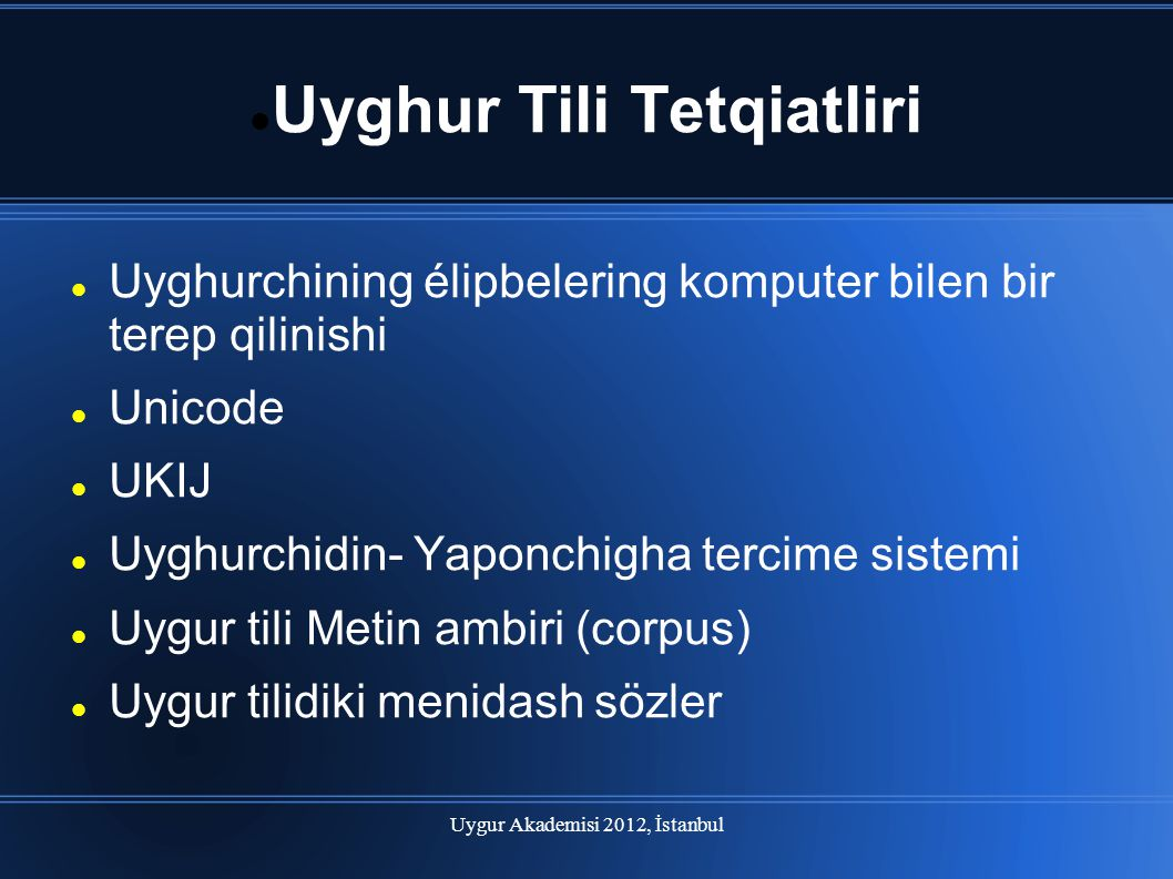 Uyghur Tili Tetqiatliri