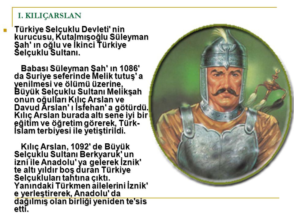 I. KILIÇARSLAN