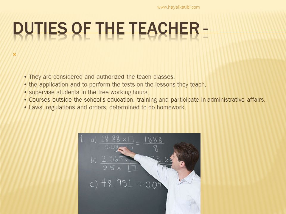 Duties of the teacher -