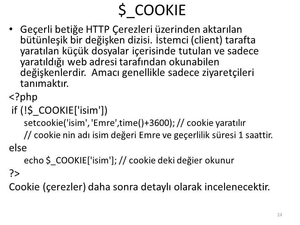$_COOKIE