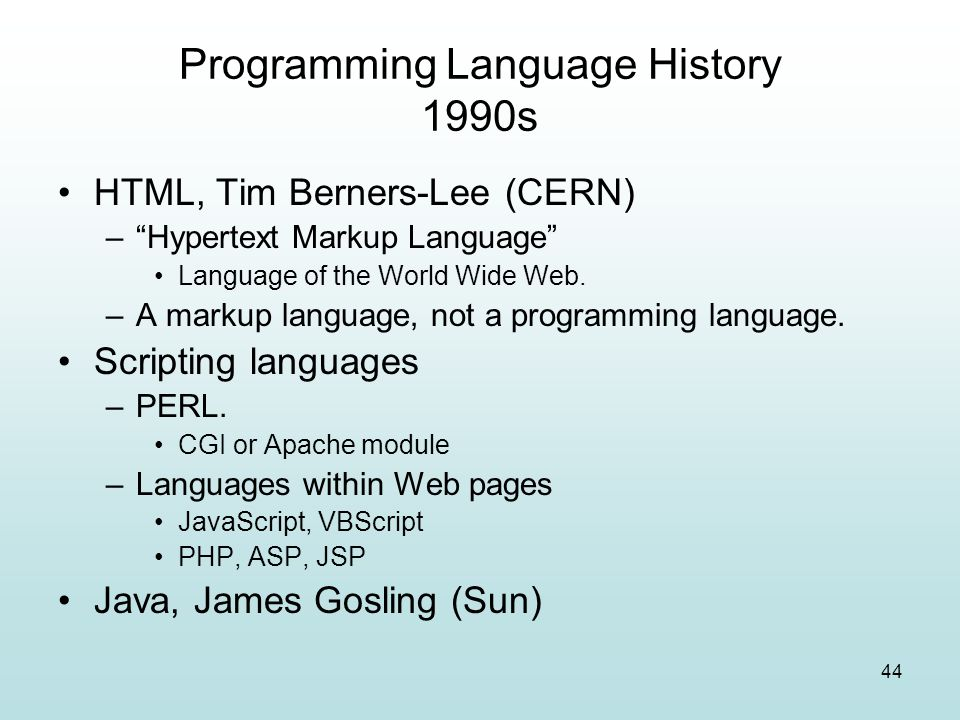 Programming Language History 1990s