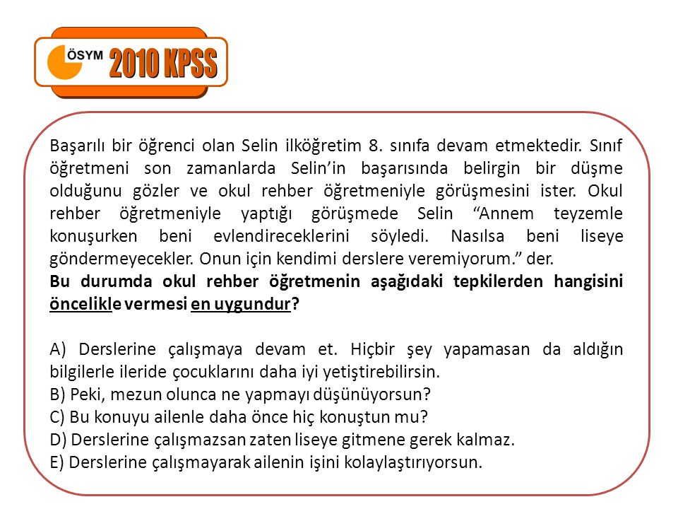 2010 KPSS