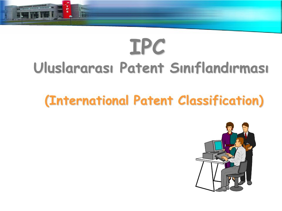 (International Patent Classification)