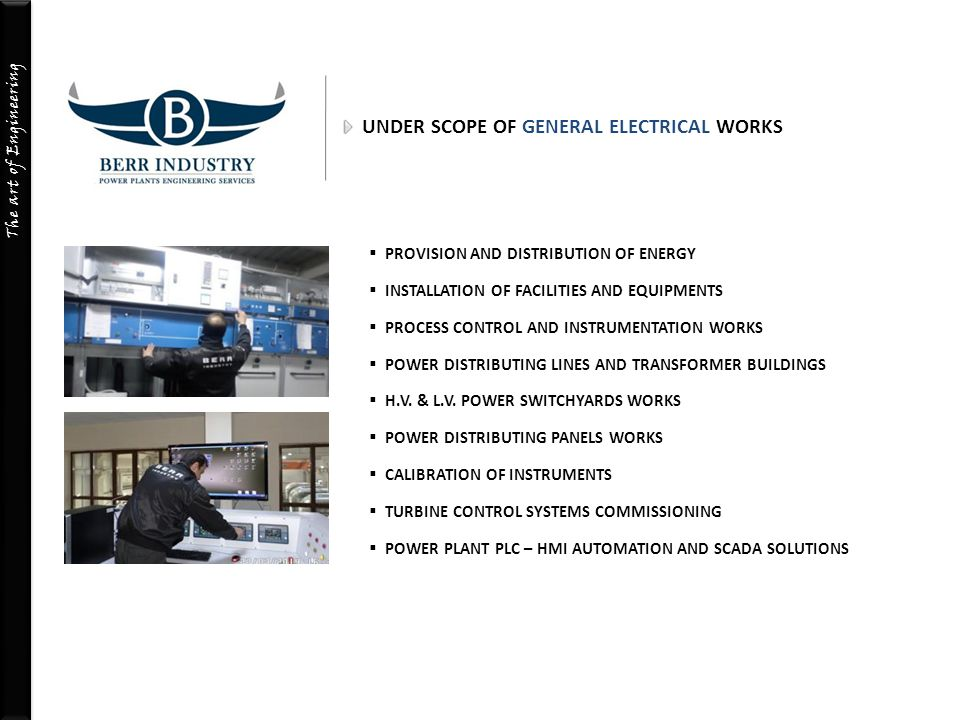 UNDER SCOPE OF GENERAL ELECTRICAL WORKS