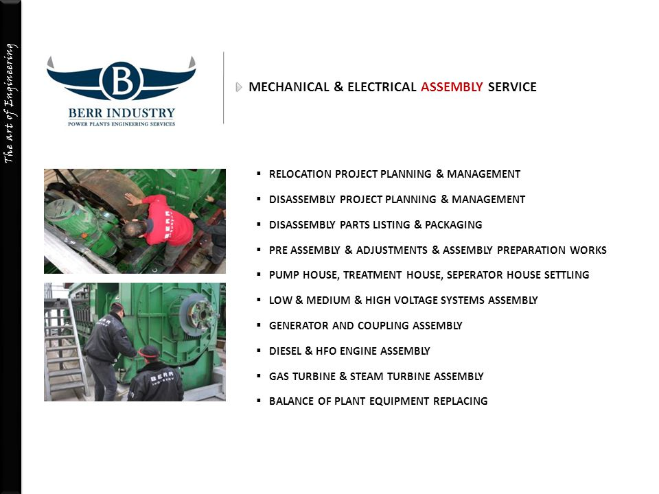 MECHANICAL & ELECTRICAL ASSEMBLY SERVICE
