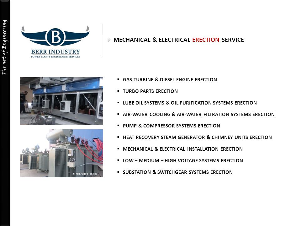 MECHANICAL & ELECTRICAL ERECTION SERVICE