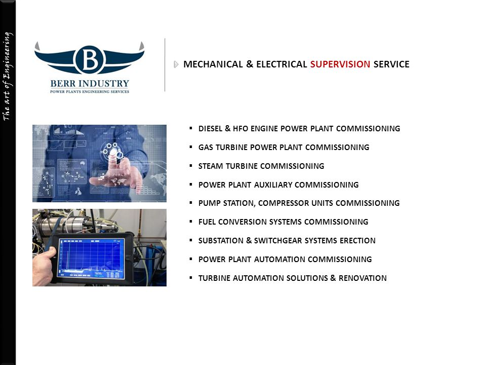 MECHANICAL & ELECTRICAL SUPERVISION SERVICE