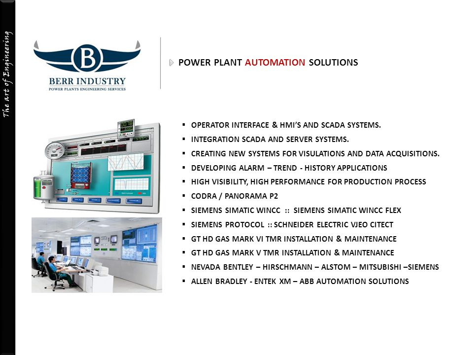POWER PLANT AUTOMATION SOLUTIONS