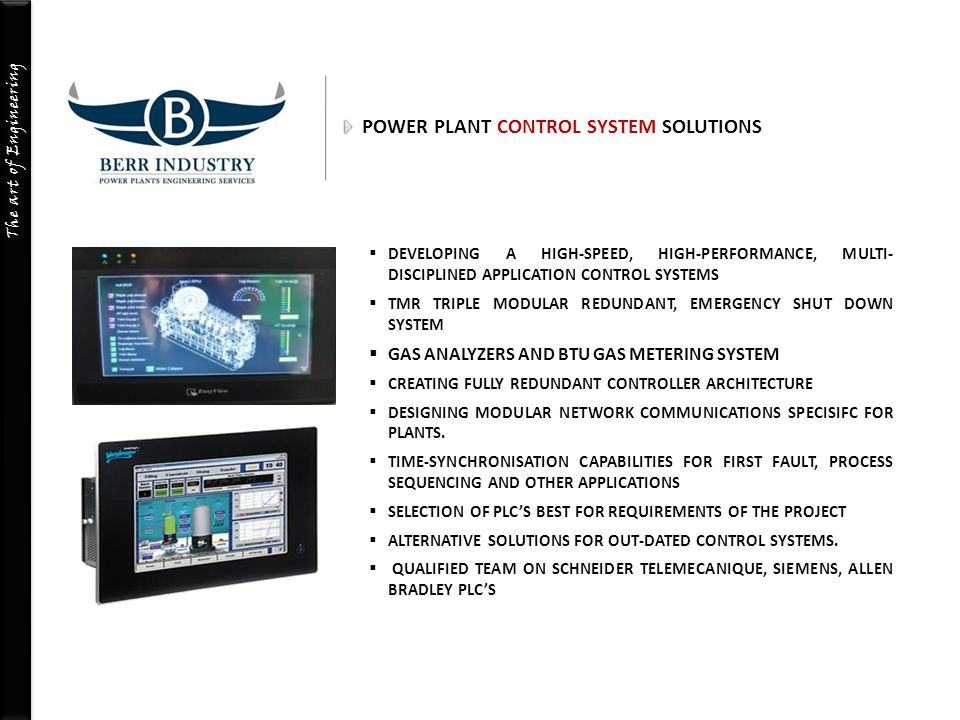 POWER PLANT CONTROL SYSTEM SOLUTIONS