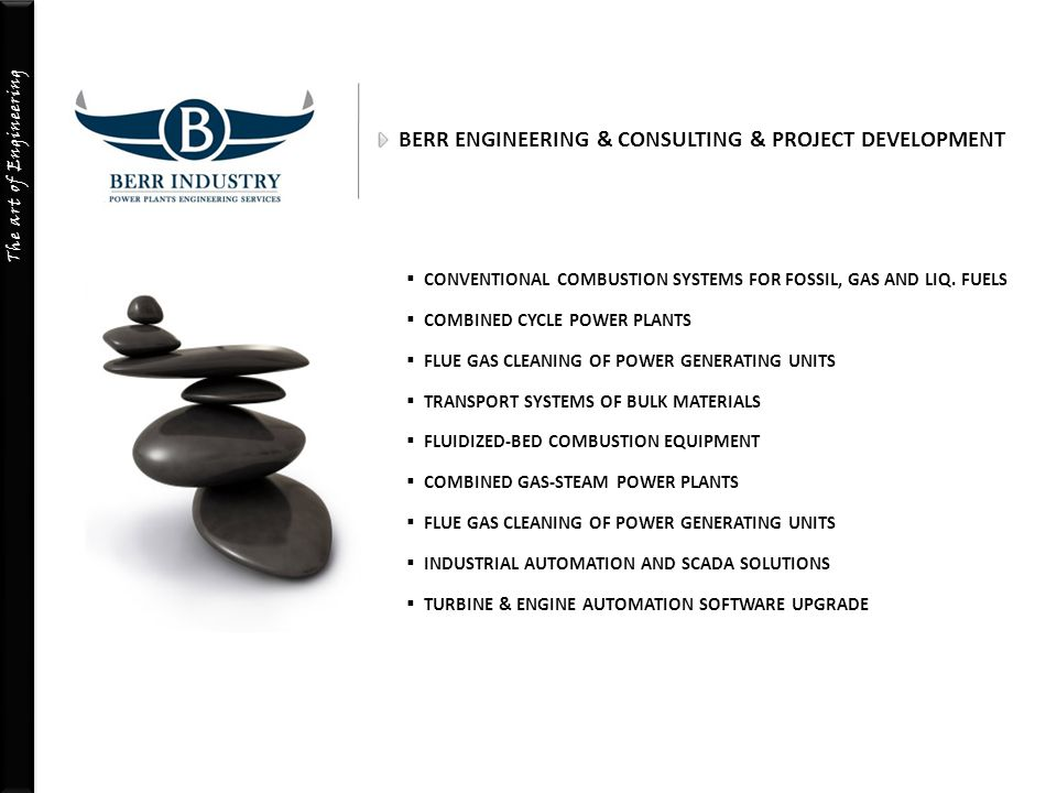BERR ENGINEERING & CONSULTING & PROJECT DEVELOPMENT