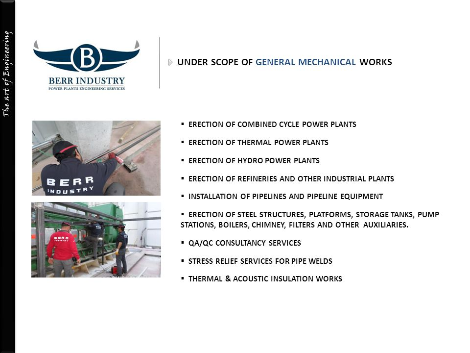 UNDER SCOPE OF GENERAL MECHANICAL WORKS