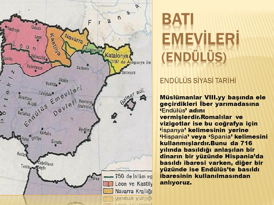 BATI EMEVİLERİ (ENDÜLÜS)
