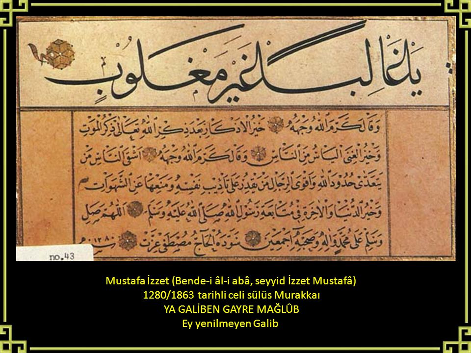 Mustafa İzzet (Bende-i âl-i abâ, seyyid İzzet Mustafâ)