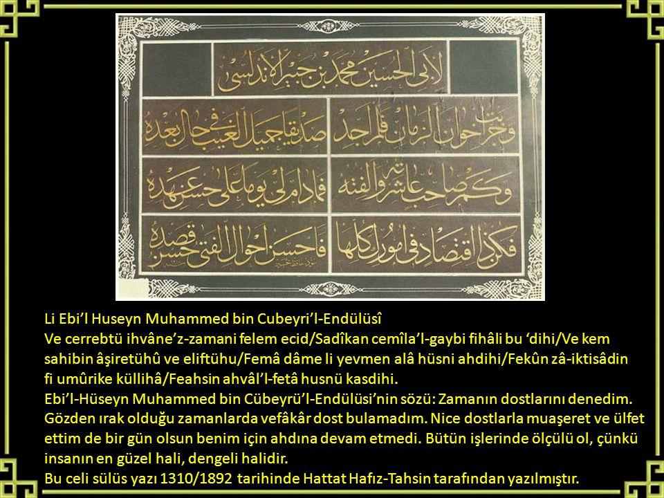 Li Ebi'l Huseyn Muhammed bin Cubeyri'l-Endülüsî