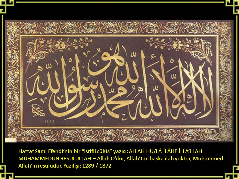 Hattat Sami Efendi'nin bir istifli sülüs yazısı: ALLAH HU/LÂ İLÂHE İLLA'LLAH