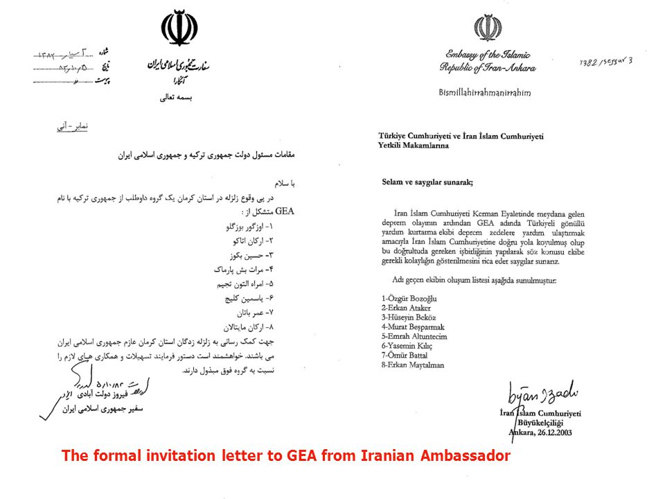 The formal invitation letter to GEA from Iranian Ambassador