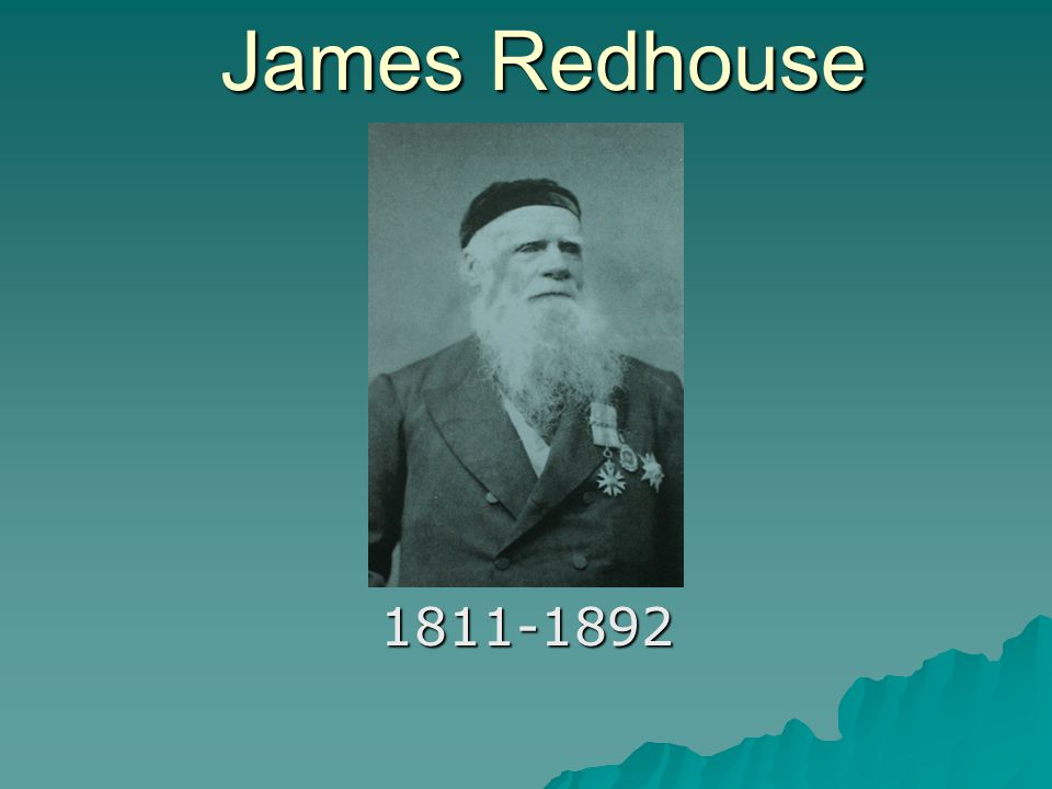 James Redhouse 1811-1892