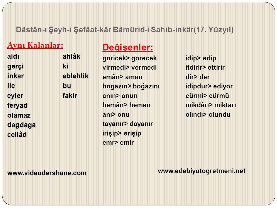 Dâstân-ı Şeyh-i Şefâat-kâr Bâmürid-i Sahib-inkâr(17. Yüzyıl)