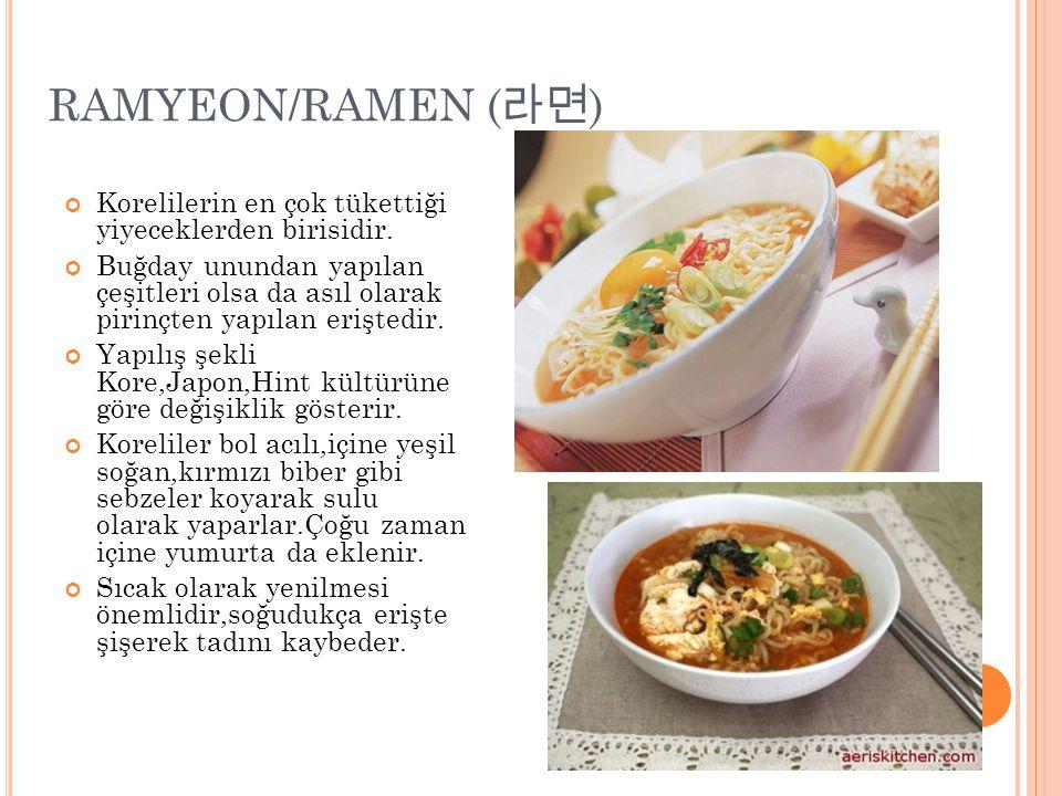 RAMYEON/RAMEN (라면) Korelilerin en çok tükettiği yiyeceklerden birisidir.