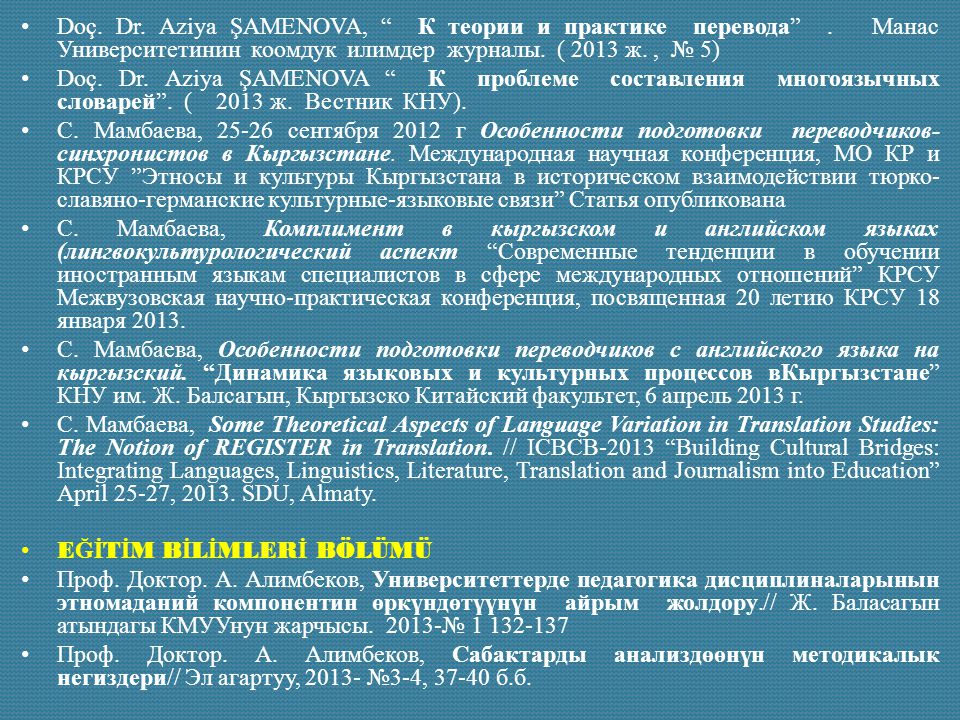 Doç. Dr. Aziya ŞAMENOVA, К теории и практике перевода