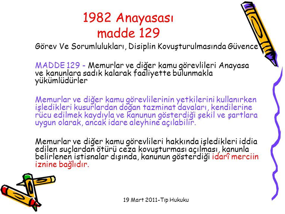 1982 Anayasası madde 129 Görev Ve Sorumlulukları, Disiplin Kovuşturulmasında Güvence.