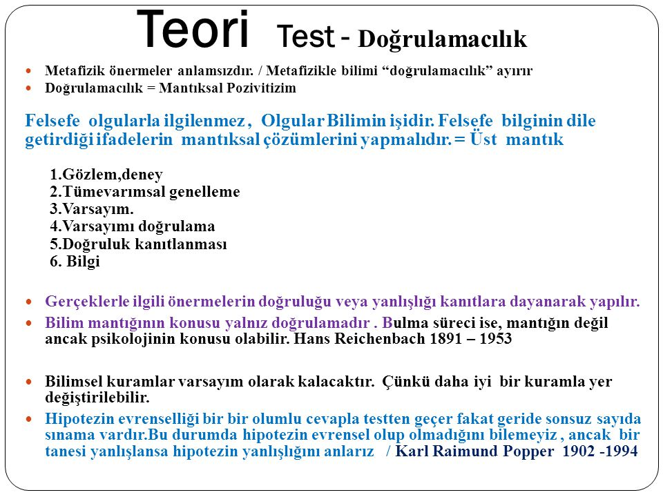 Teori Test - Doğrulamacılık