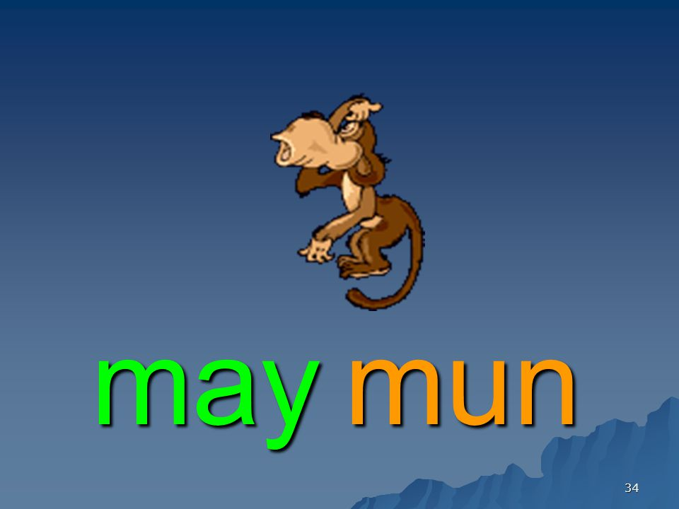 may mun