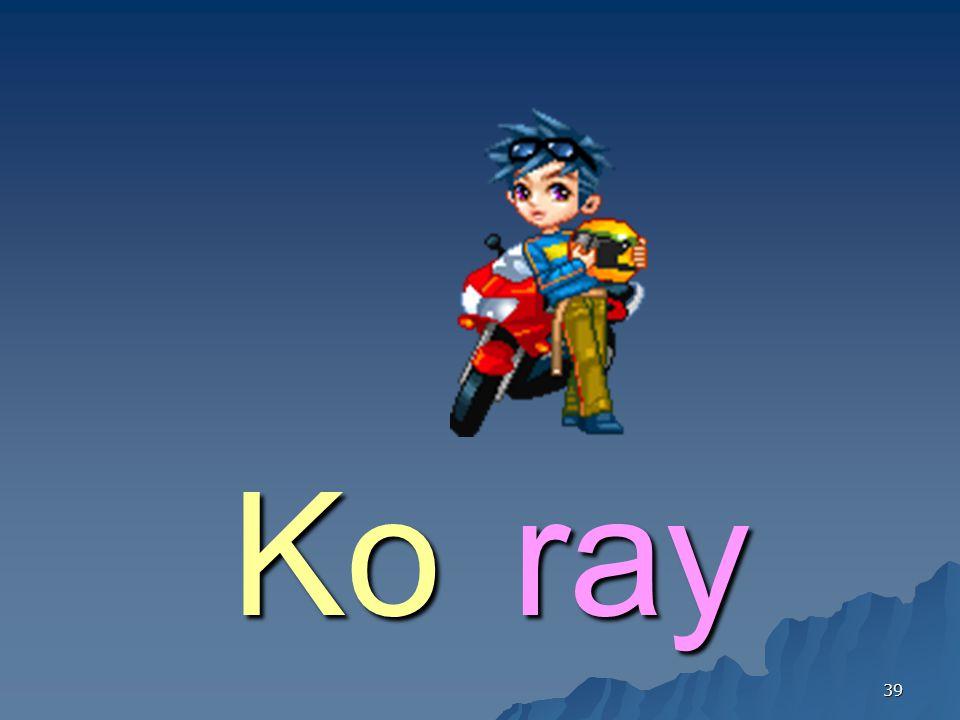 Ko ray