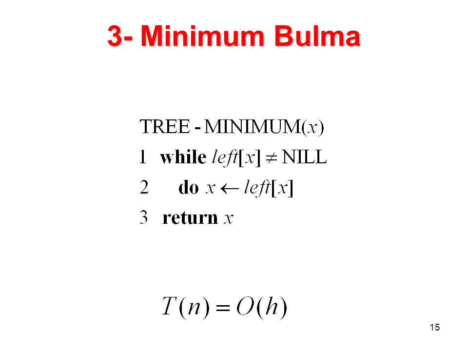 3- Minimum Bulma