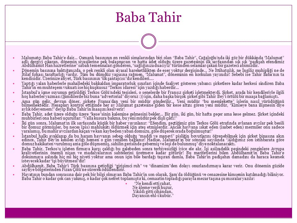 Baba Tahir