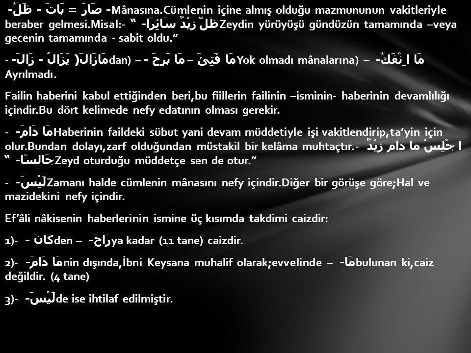 - صَارَ = بَاتَ - ظَلَّ- Mânasına