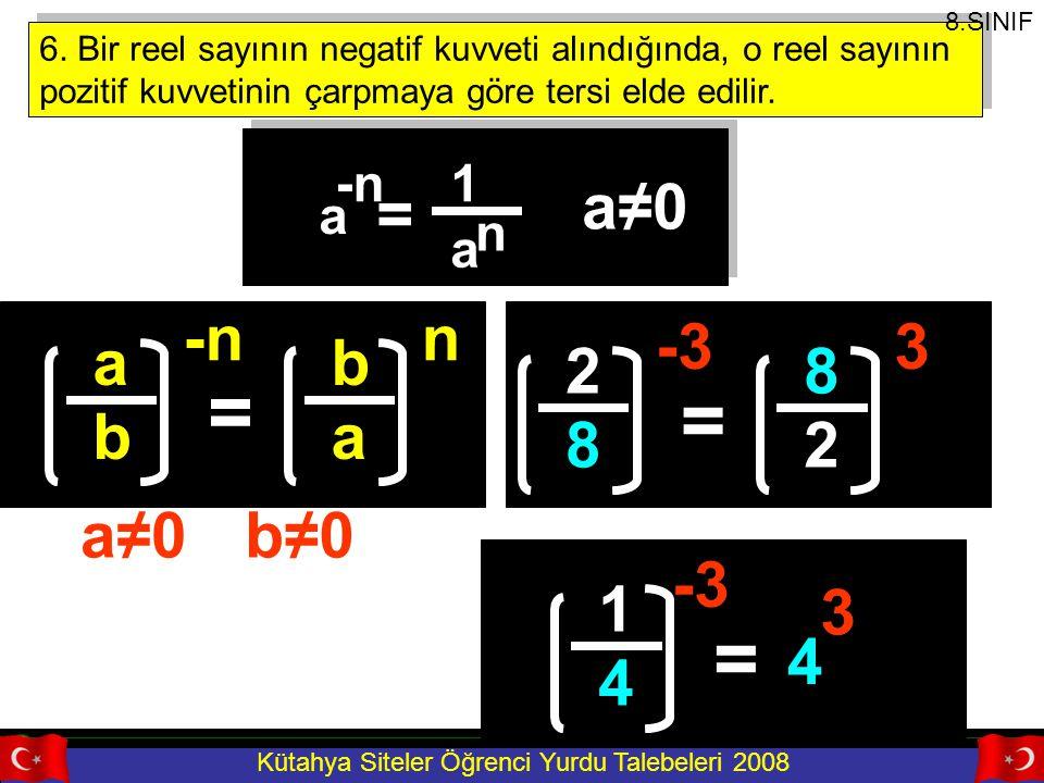 = = = = a≠0 a b -n n 2 8 -3 3 a≠0 b≠0 1 4 3 -3 -n a 1 n