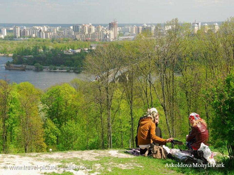Askoldova Mohyla Park
