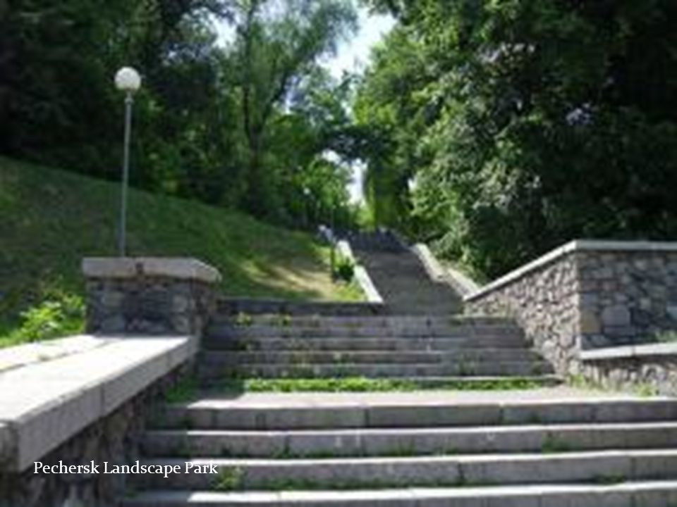 Pechersk Landscape Park