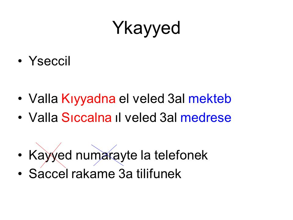 Ykayyed Yseccil Valla Kıyyadna el veled 3al mekteb