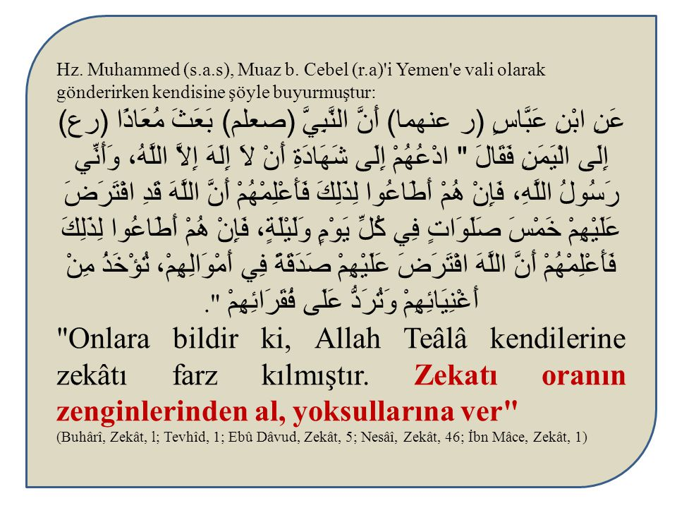 Hz. Muhammed (s. a. s), Muaz b. Cebel (r