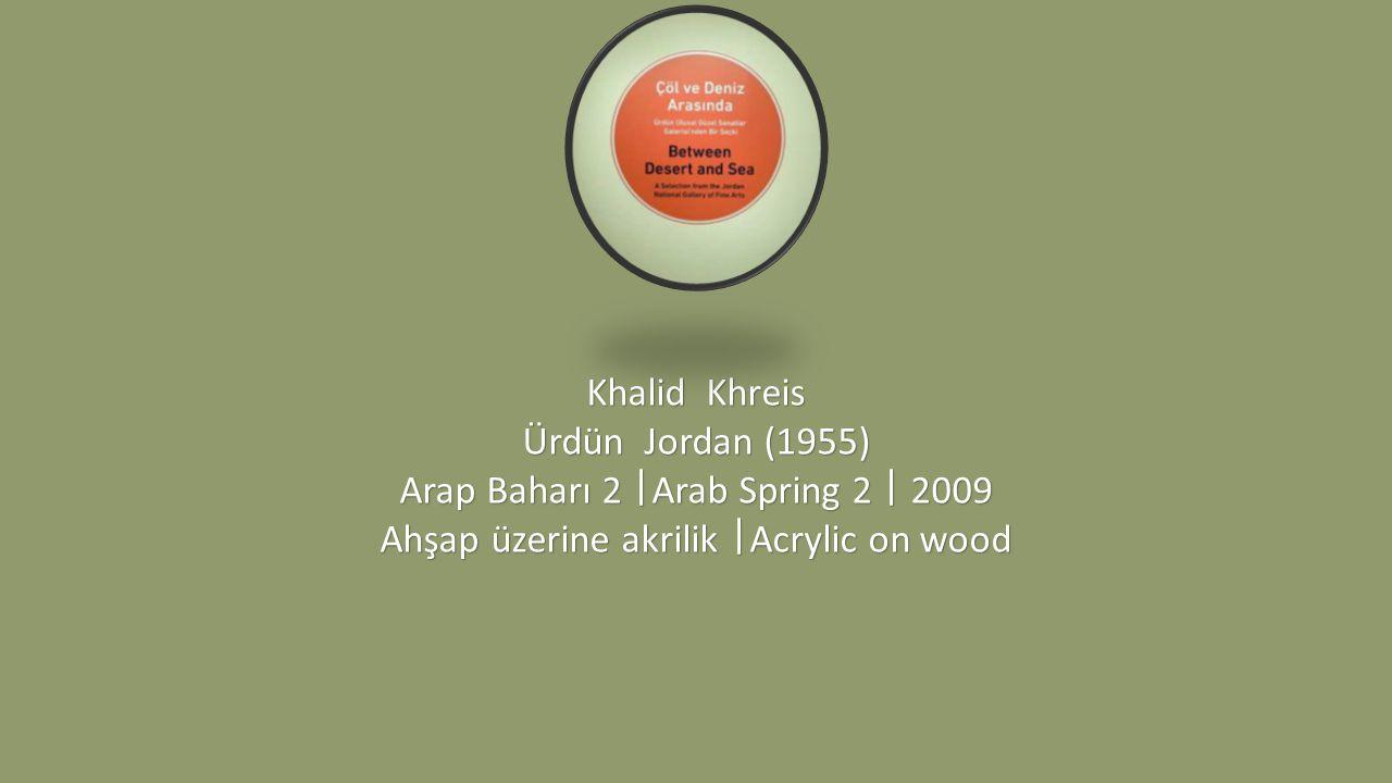 Arap Baharı 2 ᅵArab Spring 2 ᅵ 2009