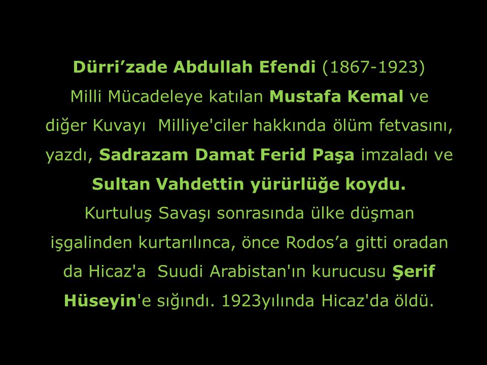 Dürri'zade Abdullah Efendi (1867-1923)